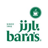 شركة بارنز تعلن عن وظائف شاغرة