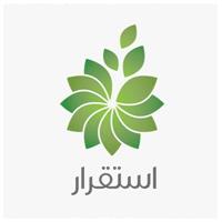 جمعية التنمية الأسرية (استقرار) تعلن عن وظائف شاغرة