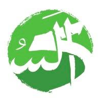 الهيئة السعودية للسياحة تعلن عن وظائف شاغرة