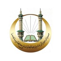 جمعية الدعوة والارشاد تعلن عن وظائف شاغرة