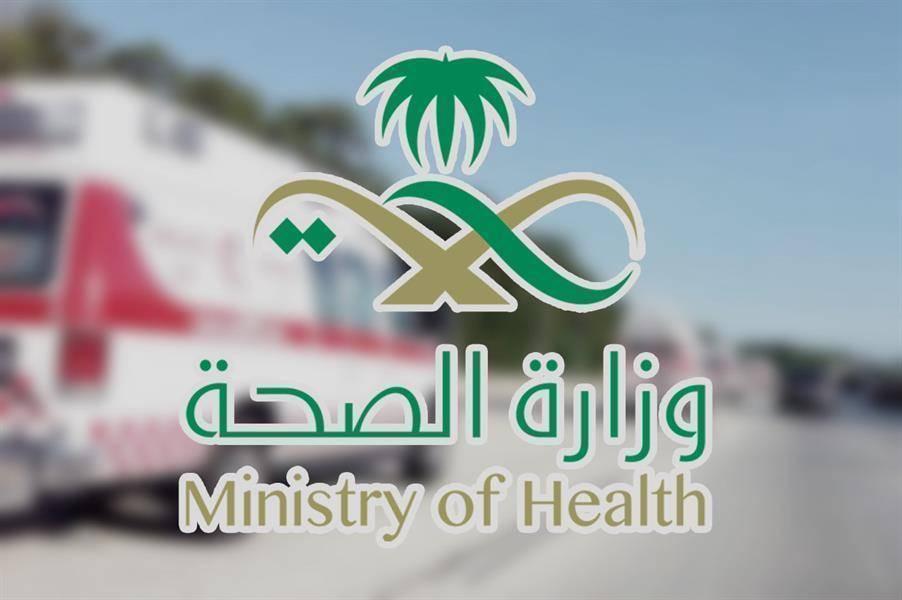 """وزارة الصحة تعلن عن فتح بوابة القبول والتسجيل لبرنامج """"فني رعاية مرضى"""""""