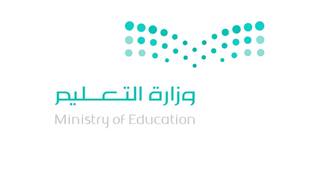 وزير التعليم يكريم 49 طالباً وطالبة حصلوا على جوائز عالمية .. التفاصيل هنا !!
