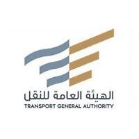 الهيئة العامة للنقل : السماح باستخدام السعة الكاملة للقطارات والحافلات .. التفاصيل هنا !!