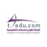 شركة تطوير للخدمات التعليمية تعلن عن تدريب على رأس العمل عبر (تمهير)