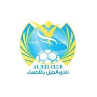 نادي الجيل السعودي يعلن عن وظائف شاغرة