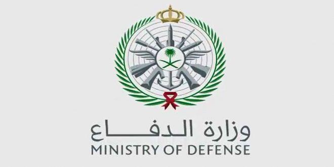 الدفاع يُوضح الرقم الموحد باستفسارات الراغبين في الالتحاق بالخدمة العسكرية