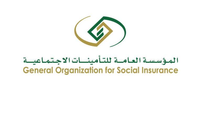 التأمينات توضح خطوات التحقق من صحة أجر ومدد الاشتراك